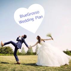 ブルーグロッソ Blue Grossoのコース写真