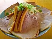 梅光軒 末広店のおすすめ料理2
