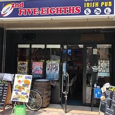 2ndFIVE-EIGHTHS セカンド ファイブエイスの写真