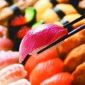 すたみな太郎 水戸店のおすすめ料理2
