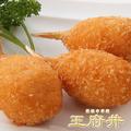 料理メニュー写真ズワイ蟹爪の揚げ物(3本)
