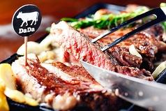 鉄板個室DINING DaDa龍のおすすめ料理1