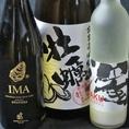 右手から、『驚くほど牡蠣に合う酒質』のDAKU(濁)、『牡蠣に合う酒』天領盃特別熟成純米(牡蠣ラベル)、『牡蠣のための日本酒』IMA(アイ・エム・エー)と、牡蠣に合う日本酒が揃い踏み!全く異なる味わいのこの3本!飲み比べるもよし、牡蠣毎に合わせるもよし、楽しみ方はいろいろ!是非一度ご賞味ください!!