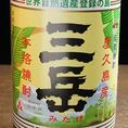 【芋焼酎】 三岳 (鹿児島県)