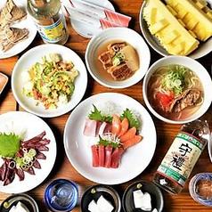 守禮門 高蔵寺店のおすすめ料理1