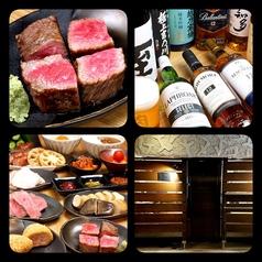 肉山 本八幡の特集写真