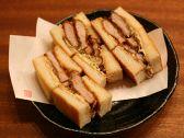 かん太 本町店のおすすめ料理3