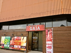 ガヤ GAJA 小樽店 の写真