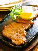和や 唐戸店のおすすめ料理3