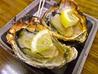 宮島の牡蠣くんのおすすめポイント1