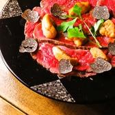 グリル&バー BAR 神泉のおすすめ料理3