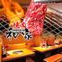 黒毛和牛焼肉 和家 NAGOMIYA 上野店のロゴ