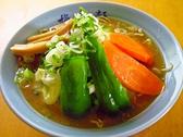 梅光軒 末広店のおすすめ料理3