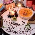サプライズ演出とデザートプレーでト1000円!さらに+500円で豪華なホールケーキにグレードUP!!もちろん「おめでとう」などのメッセージもお入れします!