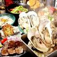 【全ての料理がメイン級】全9品4,980円ガンガン焼きや生牡蠣、牡蠣グラタンなど牡蠣を食べ尽くせる本当に贅沢コース。産地直送の為、全ての『牡蠣』が生で食べれる新鮮さ♪素材の味を引き立てる為、無駄な味付けはしないという職人さんのこだわり、人気上昇中のコースとなっております。是非ご堪能ください♪