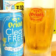 これぞ沖縄の味!オリオン生ビール