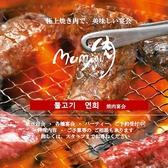 肉momigi