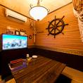船をイメージした個室