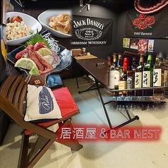 居酒屋&Bar Nestの写真