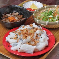 HA NAM QUAN ハナムクォンのおすすめ料理1