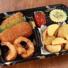 海鮮揚物三種とポテトフライセット