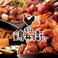 炙りや鶏兵衛 梅田駅前店の写真