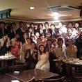 ウェディング・結婚式2次会大歓迎!