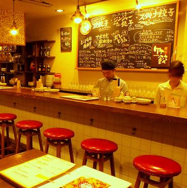 竹餃 タケチャオ TAKE CHAOの雰囲気1
