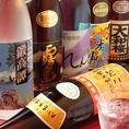 焼酎・日本酒もございます♪