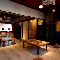 清潔感溢れるお洒落な古民家空間