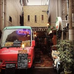 Pizzeria e tarattoria Ciaoの写真