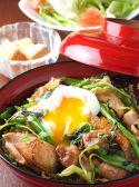 夙川 中屋のおすすめ料理2