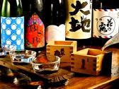 日本酒ダイニング 雄 ゆう 久留米市のグルメ