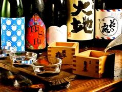 日本酒ダイニング 雄 ゆうの写真