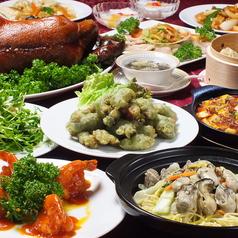 南国亭 神田 淡路町店のおすすめ料理1