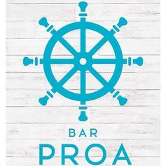 Bar PROAの写真