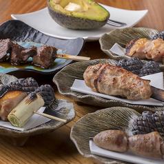 とりやまつ崎のおすすめ料理1