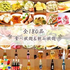 肉バル PALETTE 大宮駅前店のおすすめ料理1