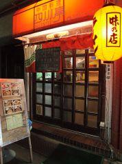 四川亭の写真