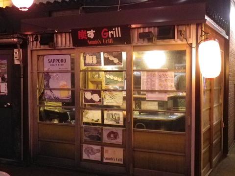 昭和を思い起こさせるノスタルジックな雰囲気のお店。誰とでも楽しめる。