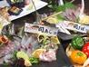 食泉 米と葡萄のおすすめポイント2