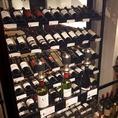 リーズナブルで美味しいオススメのワインが揃うワインセラー。お肉に合うと言われる赤ワインはもちろん、スパークリングワインや白ワインもございます。どれにするか迷ったら・・・スタッフにご相談下さいね♪
