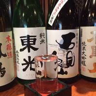 【こだわりのお酒】日本酒や珍しい胡麻焼酎を取り揃え!