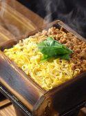 夙川 中屋のおすすめ料理3