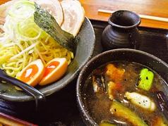麺や むこうぶち の写真