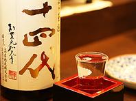 【珍しい日本酒に出会える】