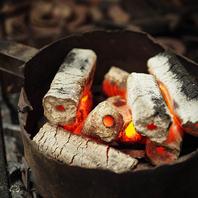 紀州備長炭を使用
