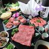 黒毛和牛 牛一筋 gyuhitosujiのおすすめポイント3