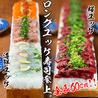 居酒屋 かわらや すすきの札幌店のおすすめポイント3