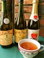 おいしいお酒とともに素敵な時間を・・・シードルやワインとともに、フレンチをお楽しみ下さい。